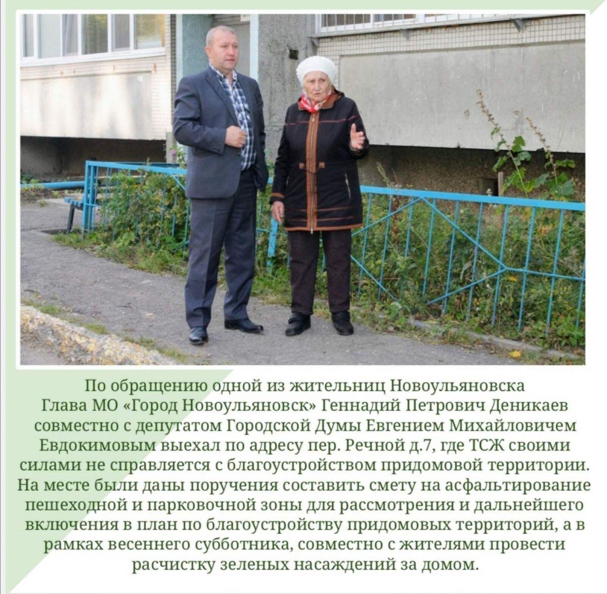 Работа в новоульяновск модели онлайн смоленск